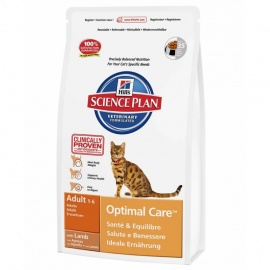 HILL´S ADULT OPTIMAL CARE CON CORDERO 2Kg